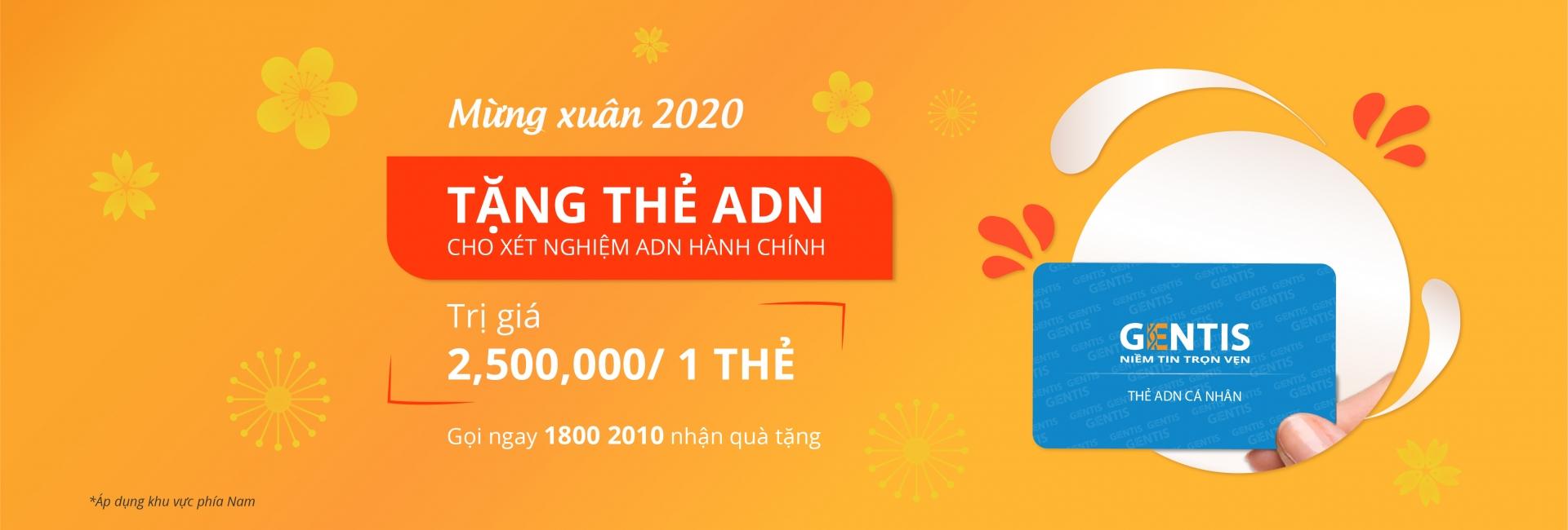 banner/tang_the_adn_2020-01.jpg